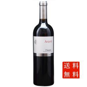 ホワイトデー ギフト プレゼント ワイン アンジョリ / アルデボル 赤 750ml 12本セット スペイン プリオラート 赤ワイン 送料無料|syurakushop