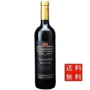ホワイトデー ギフト プレゼント ワイン ドラゴン・レセルバ / ベルベラーナ 赤 750ml 12本セット スペイン カタルーニャ 赤ワイン 送料無料|syurakushop