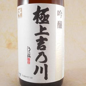 母の日 ギフト プレゼント 日本酒 吉乃川 極上 吟醸 1800ml  新潟県 吉乃川酒造