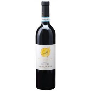 バレンタイン ギフト プレゼント ワイン エレーナ バルベーラ・ダルバ ラ・ルーナ / ロベルト・サロット 赤 750ml イタリア ピエモンテ 赤ワイン|syurakushop