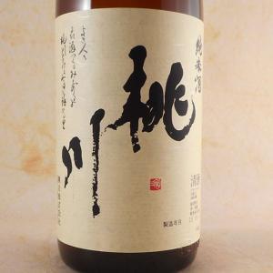 ホワイトデー ギフト プレゼント 日本酒 桃川 純米酒 1800ml 青森県 桃川 syurakushop