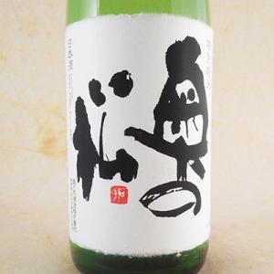 母の日 ギフト 日本酒 奥の松 特別純米 1800ml 福島県 奥の松酒造