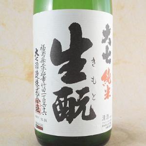 御年賀 お年賀 ギフト お酒 大七 生もと 純米 1800ml (福島県/大七酒造/日本酒)|syurakushop
