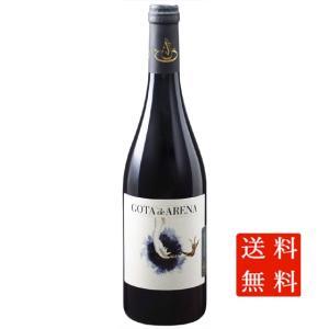 お中元 御中元 ギフト ワイン ゴタ・デ・アレーナ / ボデガス・トリデンテ 赤 750ml 12本...