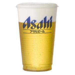 透明ポリコップ 545ml アサヒビールロゴ入り 25個入り アサヒビール 備品 syurakushop