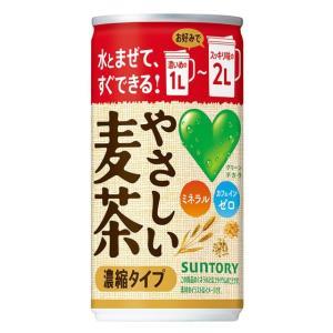 敬老の日 プレゼント ギフト サントリー GREEN DAKARA やさしい麦茶 濃縮タイプ 180...