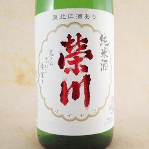 母の日 ギフト お酒 栄川 純米 1800ml (福島県/榮川酒造/日本酒)