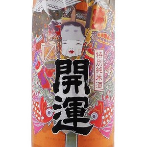 ホワイトデー ギフト プレゼント 日本酒 開運 特別純米 祝酒 1800ml 静岡県 土井酒造場|syurakushop