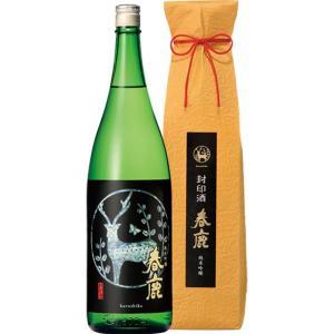 春鹿 純米吟醸 封印酒 1800ml (奈良県/今西清兵衛商店/日本酒)
