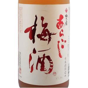 ホワイトデー ギフト 梅酒 梅乃宿 あらごし梅酒 1800ml 奈良県 梅の宿酒造 リキュール|syurakushop