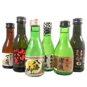 母の日 ギフト 日本酒 飲み比べセット 司牡丹、八海山、浦霞、一ノ蔵、大七、春鹿 ミニボトル 送料無料|syurakushop
