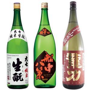 「体に染みわたる お燗にしたい日本酒」 として紙面に掲載されたトップ10のなかから入谷蔵おすすめの3...