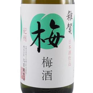 ホワイトデー ギフト 梅酒 雑賀 梅酒 1800ml 和歌山県 九重雑賀 リキュール|syurakushop