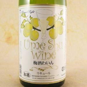 御年賀 お年賀 ギフト お酒 奥武蔵 梅酒ワイン 白 1800ml (埼玉県/麻原酒造/梅酒/リキュール)|syurakushop