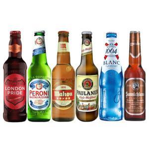 御歳暮 お歳暮 ギフト おすすめ海外ビールセット ヨーロッパ編 6本セット 送料無料