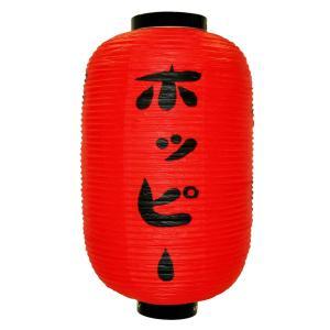 ホワイトデー ギフト プレゼント 提灯 ホッピー 赤提灯 ホッピービバレッジ 東京都|syurakushop