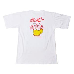 御年賀 お年賀 ギフト お酒 ホッピー Tシャツ Lサイズ (東京都/ホッピービバレッジ/オリジナルグッズ)  |syurakushop