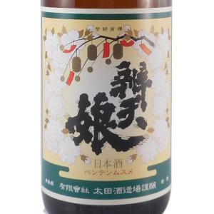 母の日 ギフト プレゼント 日本酒 辨天娘 純米酒 五百万石 1800ml 鳥取県 太田酒造場|syurakushop