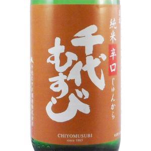 母の日 ギフト プレゼント 日本酒 千代むすび 純米辛口 じゅんから 1800ml 鳥取県 千代むすび酒造|syurakushop