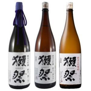 獺祭 ホワイトデー ギフト プレゼント 日本酒 飲み比べセット 純米大吟醸 磨き23/39/45 1...