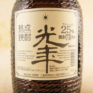 敬老の日 ギフト プレゼント 麦焼酎 光年 25° 甲乙混和 熟成 720ml (三重県/伊勢萬/焼酎)|syurakushop