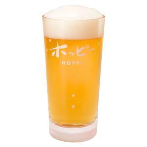 ホワイトデー ギフト プレゼント お酒 ホッピー タンブラー 435ml 6個セット (東京都/ホッピービバレッジ/オリジナルグッズ)|syurakushop