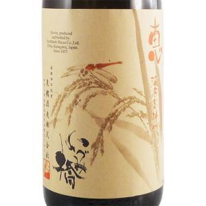 いづみ橋 恵 海老名耕地 純米 1800ml (神奈川県/泉橋酒造/日本酒)