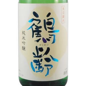 鶴齢 純米吟醸 1800ml (新潟県/青木酒造/日本酒)