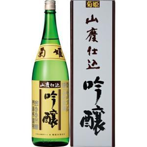 ホワイトデー ギフト プレゼント 日本酒 菊姫 山廃吟醸 1800ml 化粧箱入 石川県