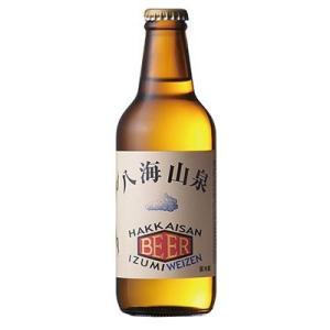 八海山 泉ビール ヴァイツェン 330ml 24本入り クール便 (新潟県/八海山/ビール)