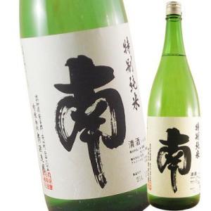 敬老の日 ギフト プレゼント 日本酒 南 特別純米 1800ml 高知県 南酒造場|syurakushop
