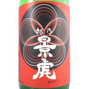 ホワイトデー ギフト リキュール 越乃景虎 梅酒 720ml 新潟県 諸橋酒造|syurakushop
