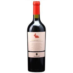 御年賀 お年賀 ギフト ワイン ロッソ・ピチェーノ / ヴェレノージ 赤 750ml イタリア マルケ 赤ワイン|syurakushop