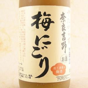 ホワイトデー ギフト お酒 やたがらす 吉野物語 梅にごり 1800ml (奈良県/北岡本店/リキュール)|syurakushop