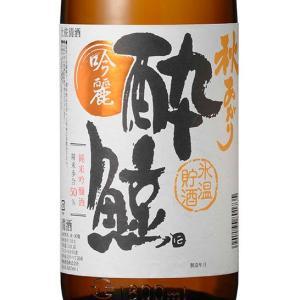 酔鯨 純米吟醸 吟麗 秋あがり 1800ml (高知県/酔鯨酒造/日本酒)|syurakushop