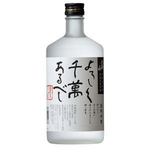 商品名 八海山(はっかいさん) 米焼酎 宜有千萬(よろしくせんまんあるべし) 720ml  蔵元 八...