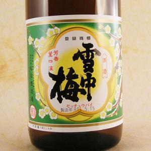 お歳暮 ギフト 日本酒  雪中梅 せっちゅうばい 普通酒 1800ml 新潟県 丸山酒造場