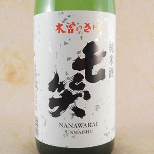ホワイトデー ギフト プレゼント お酒 七笑 純米酒 1800ml (長野県/七笑酒造/日本酒) syurakushop