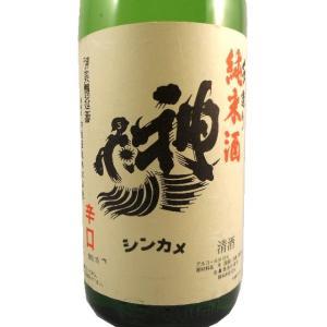 御年賀 お年賀 ギフト  日本酒 神亀 純米 辛口 1800ml 埼玉県 神亀酒造|syurakushop