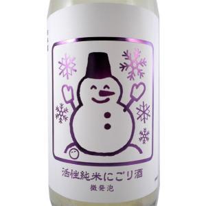 父の日 プレゼント お酒 いづみ橋 雪だるまラベル 大雪にご...