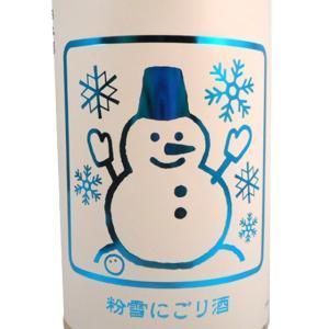 いづみ橋 雪だるまラベル 粉雪にごり 純米吟醸うすにごり 1...