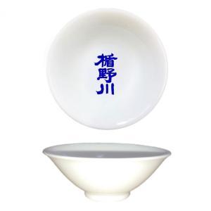 ホワイトデー ギフト お酒 楯野川 平盃 (山形県/楯の川酒造/オリジナルグッズ)