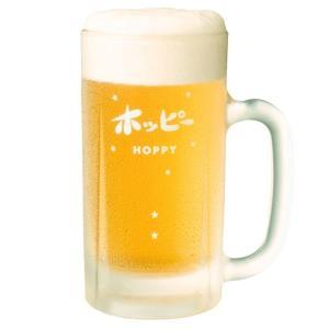 ホワイトデー ギフト プレゼント ホッピー ジョッキ 500ml  3個セット(東京都/ホッピービバレッジ/オリジナルグッズ)|syurakushop