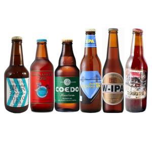 お年賀 御年賀 ギフト プレゼント   ビール 飲み比べ  セット 国産クラフトビール6種 IPA ...