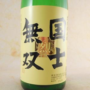 母の日 ギフト プレゼント 日本酒 国士無双 特別純米酒 烈 1800ml 北海道 高砂酒造