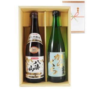 母の日 ギフト 日本酒 2本セット 上喜元 純米 八海山 特別本醸造 720ml 送料無料|syurakushop