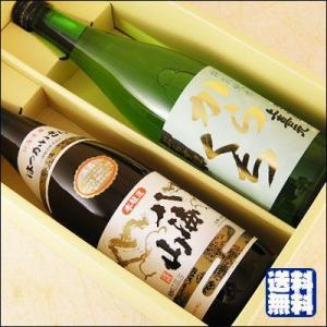 敬老の日 ギフト プレゼント 日本酒 上喜元&八海山 純米・本醸造 4合瓶 720ml|syurakushop