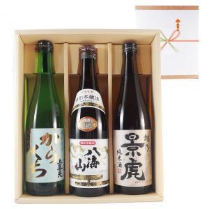 母の日 ギフト お酒 飲み比べ3本セット 上喜元・八海山・越乃景虎 720ml 送料無料|syurakushop