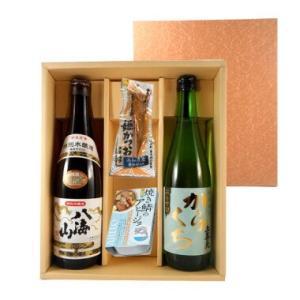 敬老の日 ギフト プレゼント 日本酒&おつまみセット 八海山 上喜元 おつまみ2種 送料無料|syurakushop