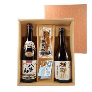 御年賀 お年賀 ギフト 日本酒&おつまみセット 八海山 楯野川 おつまみ2種 送料無料|syurakushop